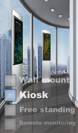 Free standing and wall mounted kiosks